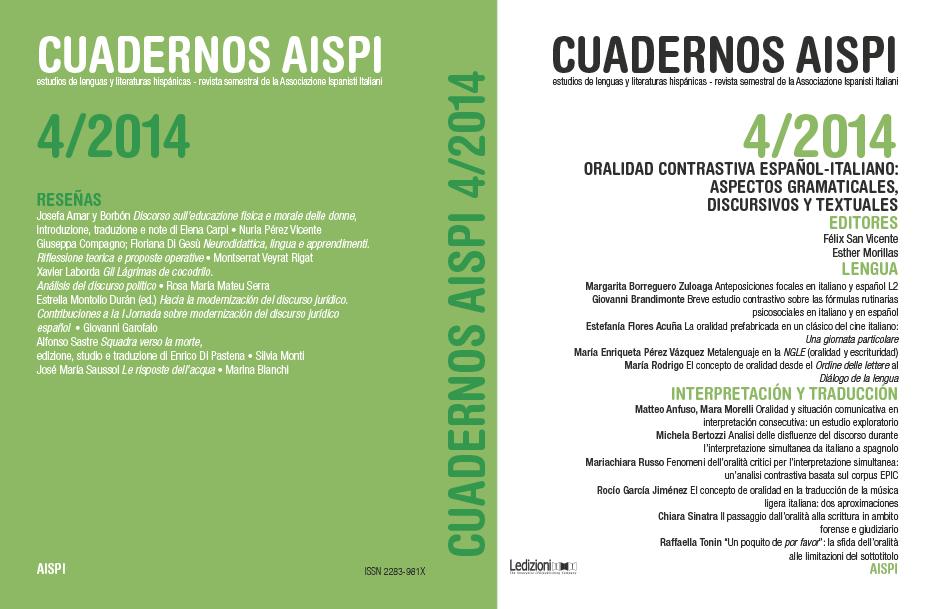 Cuaderno 2014-4 portada